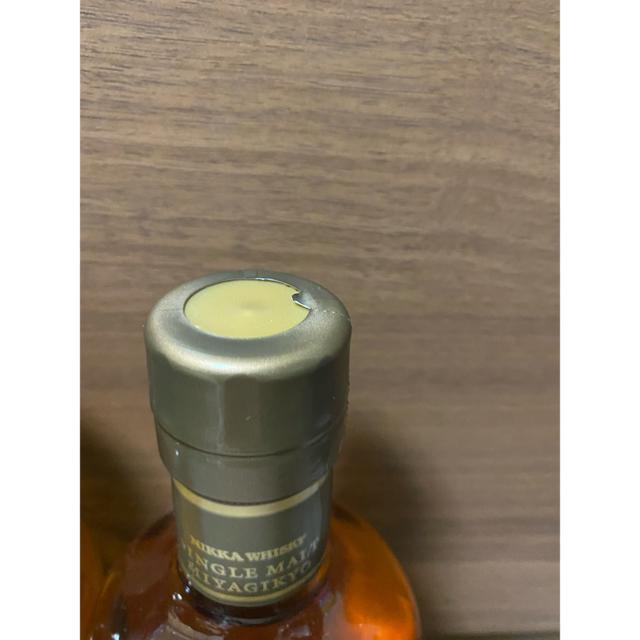 ニッカウヰスキー(ニッカウイスキー)の余市シングルモルト ノンピーテッド 宮城峡シングルモルト ピーテッド 2本セット 食品/飲料/酒の酒(ウイスキー)の商品写真
