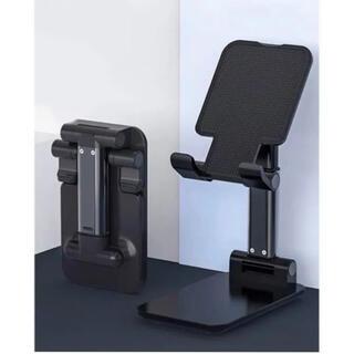 スマホスタンド 卓上 折り畳み式 タブレット(ブラック)