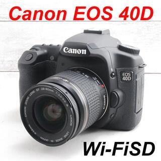 キヤノン(Canon)の❤️シャッター回数わずか1722枚❤️スマホ転送❤️Canon EOS 40D(デジタル一眼)