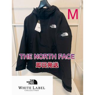 ザノースフェイス(THE NORTH FACE)のノースフェイス MARTIS JACKET マーティス Mサイズ(マウンテンパーカー)