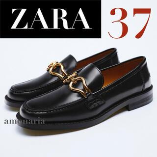 ザラ(ZARA)の【新品/未着用】ZARA デコラティブディテールレザーローファー ローファー(ローファー/革靴)