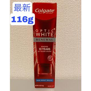新品★116g★コルゲートオプティックホワイトリニューアル★最新