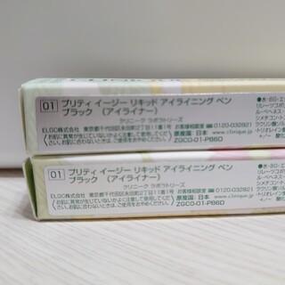CLINIQUE - クリニーク【2本セット】リキッド アイライニング ペン ブラック アイライナー
