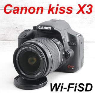 ❤️シャッター回数わずか84枚❤️スマホ転送❤️Canon kiss X3(デジタル一眼)