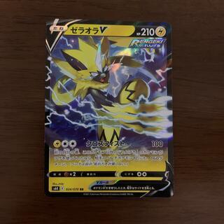 ポケモン(ポケモン)のポケモンカード 漆黒のガイスト ゼラオラ V (シングルカード)