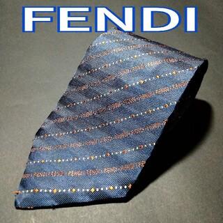 フェンディ(FENDI)のFENDI ストライプ ネクタイ ネイビー ロゴグラム イタリア製(ネクタイ)