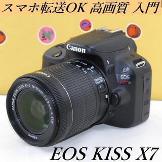 キヤノン(Canon)のカメラケース付★スマホ転送OK&大人気★CANON EOS KISS X7 (デジタル一眼)