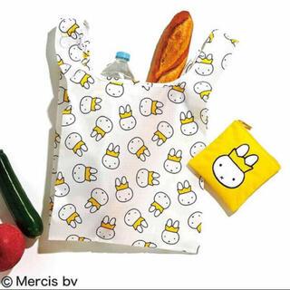 クイーンミッフィー  ふわふわ刺繍ポーチ&エコバッグ