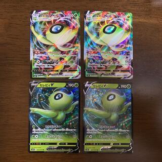 ポケモン(ポケモン)のポケモンカード 漆黒のガイスト セレビィ V VMAX(シングルカード)