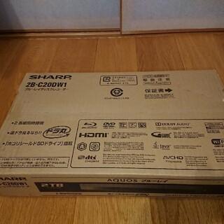 SHARP - 新品 SHARP AQUOS アクオス ブルーレイレコーダー 2B-C20DW1