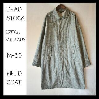 Deadstock チェコ軍 M-60 レインドロップカモ柄 フィールドコート