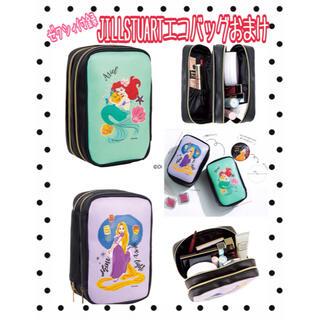 Disney - 新品❤️Sweet付録プリンセスポーチ/JILLSTUARTエコバッグ