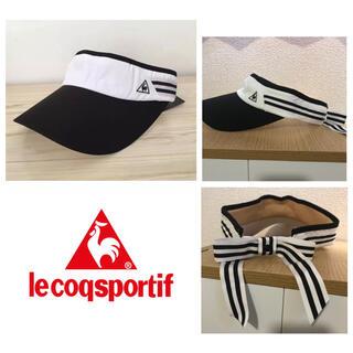 le coq sportif - ★新品未使用★ルコック サンバイザー ゴルフ ゴルフウェア リボン