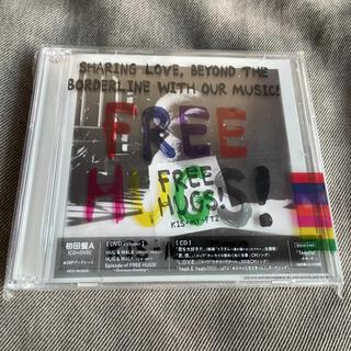 キスマイフットツー(Kis-My-Ft2)のFREE HUGS! キスマイ CD(アイドルグッズ)