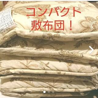 敷布団 折り畳み式(布団)