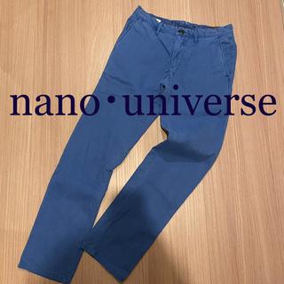 ナノユニバース(nano・universe)の【美品】nano universe ナノユニバース パンツ スラックス メンズ(スラックス)