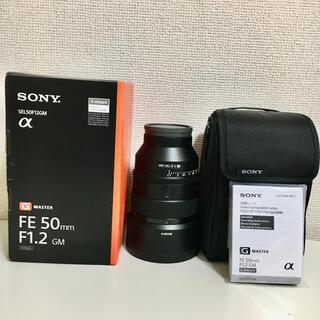 SONY - 【新品同様】 SONY SEL50F12GM