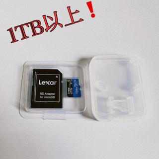 Lexer - 【新品】Lexar マイクロSDカード 1024GB  1TB以上❗️