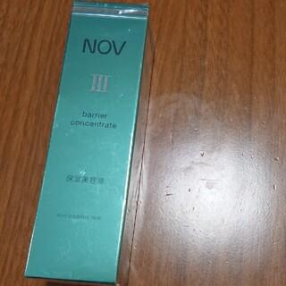 ノブ(NOV)のNOV Ⅲ  バリアコンセントレイト<保湿美容液>30g(美容液)