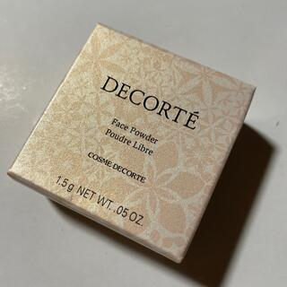 COSME DECORTE - 未使用✨フェイスパウダー 00