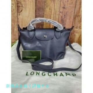 LONGCHAMP - 【新品】LONGCHAMP ロンシャン キュイール 羊革 ネイビー XSp9