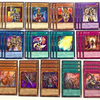 ユウギオウ(遊戯王)の全種3枚セット 絵札 三銃士 遊戯王 デッキ コンプリート ジョーカーズ(シングルカード)
