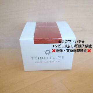 タイショウセイヤク(大正製薬)のトリニティーライン(オールインワン化粧品)