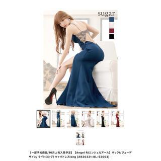 AngelR - エンジェルアール AR ドレス キャバクラ
