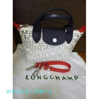 LONGCHAMP - ロンシャン LGP クリアバッグ 限定品1500HQM007 保護袋Zx