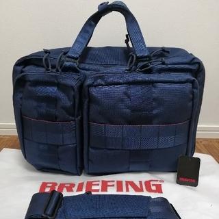 BRIEFING - 美品 BEAMS ブリーフィング 3way バッグ ネイビー