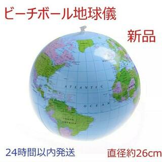 地球儀 ビーチボール 知育玩具 早期教育 地球 バルーン モンテッソーリ教育