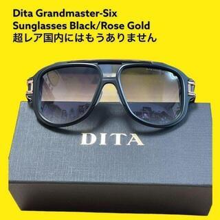 ディータ(DITA)のhiro様専用   ディータサングラスDita レア物(サングラス/メガネ)
