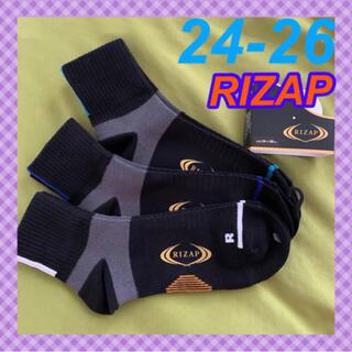 【ライザップ】 丈長め❣️高機能靴下 3足組 RZ-4Bm 24-26