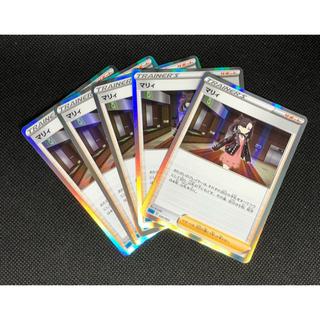 ポケモン(ポケモン)のマリィ 020/022 R仕様 4枚 ①(シングルカード)