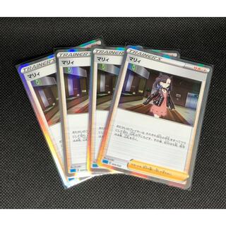 ポケモン(ポケモン)のマリィ 020/022 R仕様 4枚 ③(シングルカード)