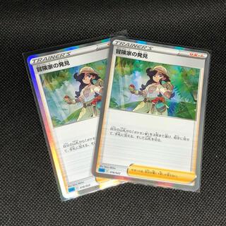 ポケモン(ポケモン)の冒険家の発見 018/022 R仕様 2枚(シングルカード)