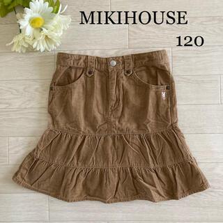 ミキハウス(mikihouse)のミキハウス スカート 120 かわいい 秋 冬 コーデュロイ 綿100%(スカート)