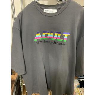 コモリ(COMOLI)のダイリク DAIRIKU 19ss Tシャツ(Tシャツ/カットソー(半袖/袖なし))