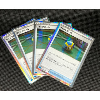 ポケモン(ポケモン)のクイックボール 012/022 R仕様 4枚 ①(シングルカード)