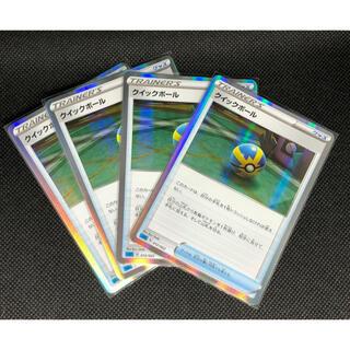 ポケモン(ポケモン)のクイックボール 012/022 R仕様 4枚 ②(シングルカード)