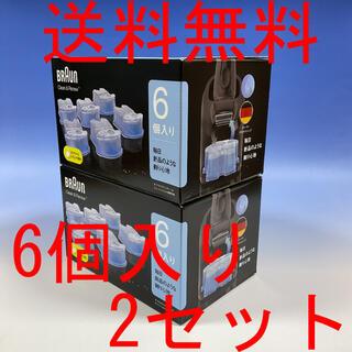 ブラウン(BRAUN)のブラウン アルコール洗浄液 新品未開封品       6個入り×2(メンズシェーバー)