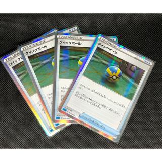 ポケモン(ポケモン)のクイックボール 012/022 R仕様 4枚 ③(シングルカード)