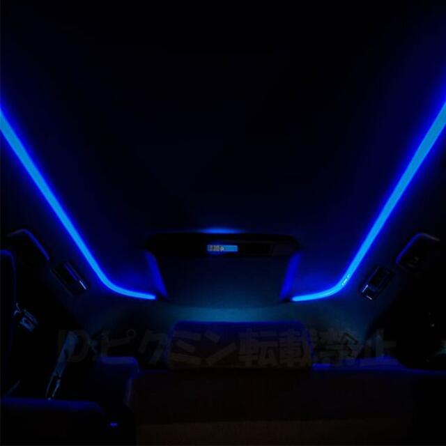 30系アルファード LEDルーフカラーイルミネーション 自動点灯 照明 イルミ 自動車/バイクの自動車(車種別パーツ)の商品写真