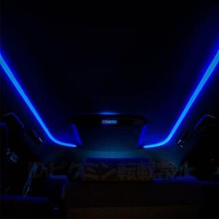 30系アルファード LEDルーフカラーイルミネーション 自動点灯 照明 イルミ
