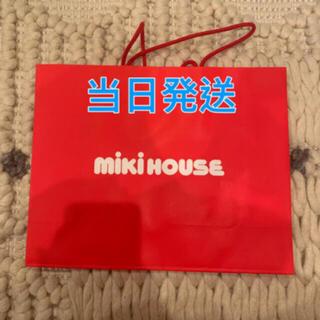 ミキハウス(mikihouse)のミキハウス mikihouse ショッパー ショップ袋 (ショップ袋)