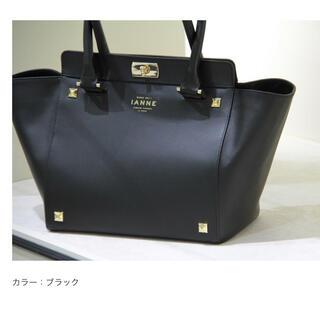 アタオ(ATAO)の☆IANNE ディスコ 廃盤品 ブラック 美品☆(トートバッグ)