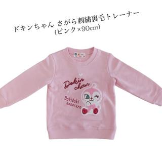 アンパンマン(アンパンマン)の新品未使用☆タグ付き☆ドキンちゃんトレーナー(Tシャツ/カットソー)