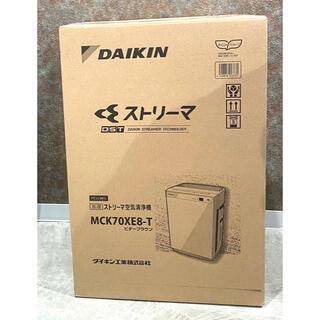DAIKIN - DAIKIN MCK70XE8-T 空気清浄機 ストリーマ ダイキン ウイルス