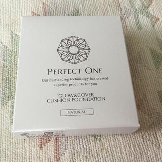 PERFECT ONE - パーフェクトワングロウ&カバークッションファンデ