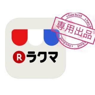 コーチ(COACH)の10/11日限定価格 COACHコーチ正規品レーザーベルトレディーズ幅25mm(ベルト)